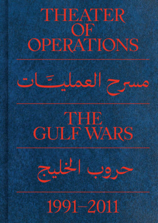 Susan Crile Theater of Operations: The Gulf Wars 1991 – 2011